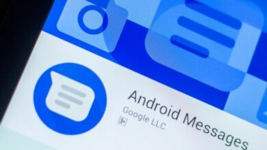 رسائل جوجل